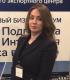 Молодцова Екатерина