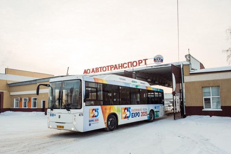 Между Екатеринбургом иВерхней Пышмой будет курсировать автобус ссимволикой Экспо