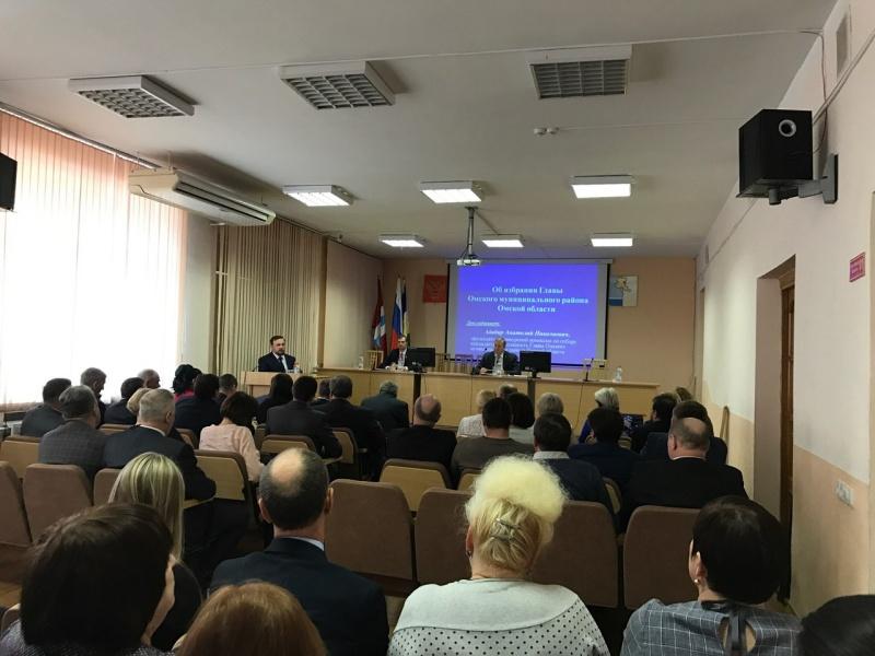 Народные избранники Омского района выбрали нового руководителя