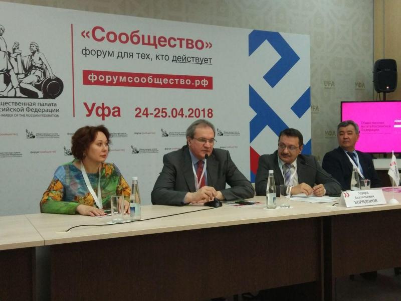 На «Сообществе» СМИ и НКО посоветовали сделать шаг навстречу друг другу