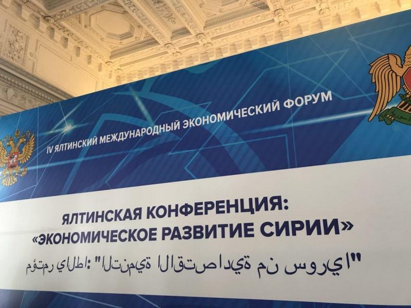 Крым примет участие ввыставке вСирии, приуроченной еевосстановлению