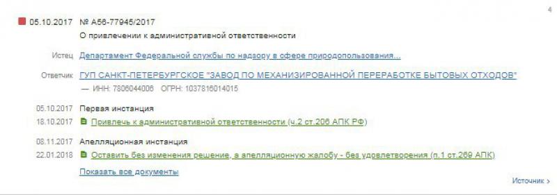 f9647e541a7a294541671378848047f9.png