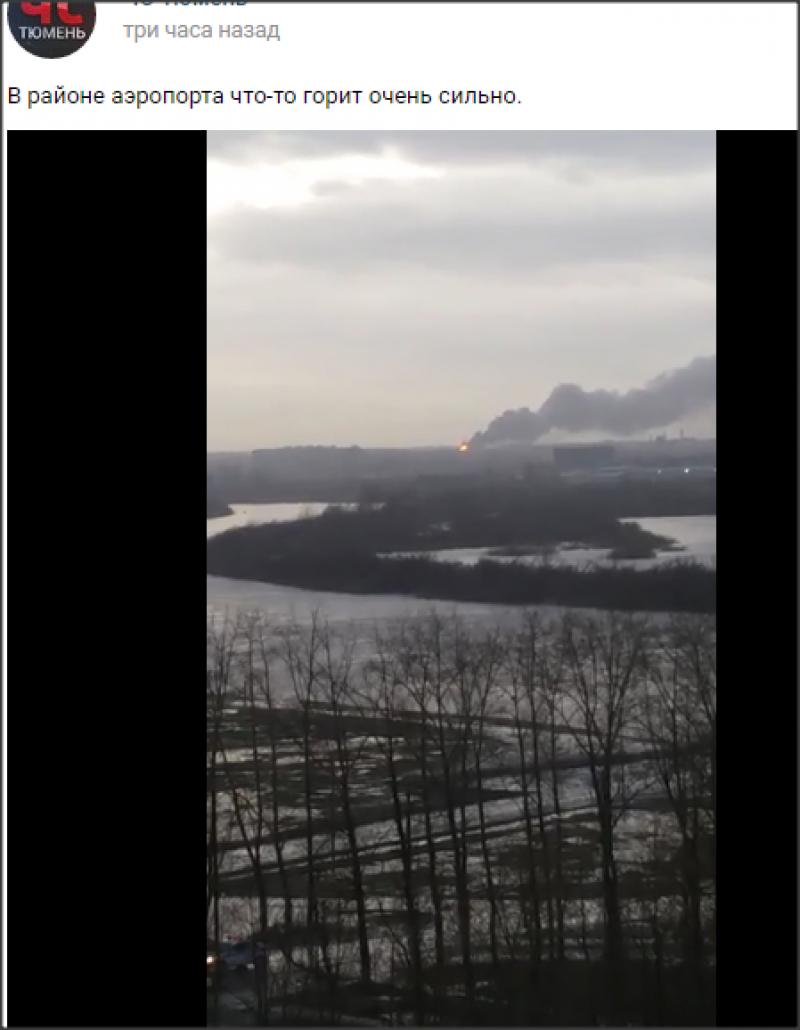 Названы причины пожара вцехе завода «Полимерпласт» вТюмени
