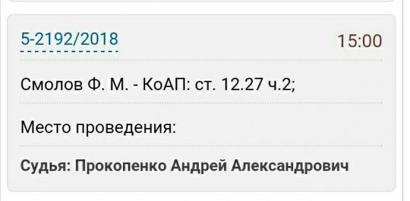 b51c397610b3798540fe7c946e3082e6.jpg