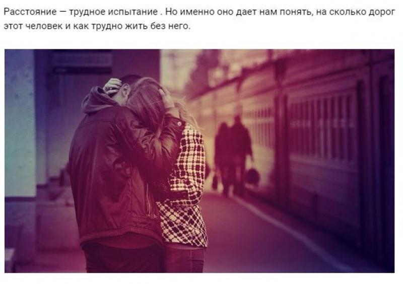 orgiya-molodoy-chelovek-hochet-chtobi-menya-poimel-drugoy-paren-video