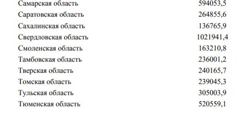 17abf55ce361166593857c329b47e815.jpg