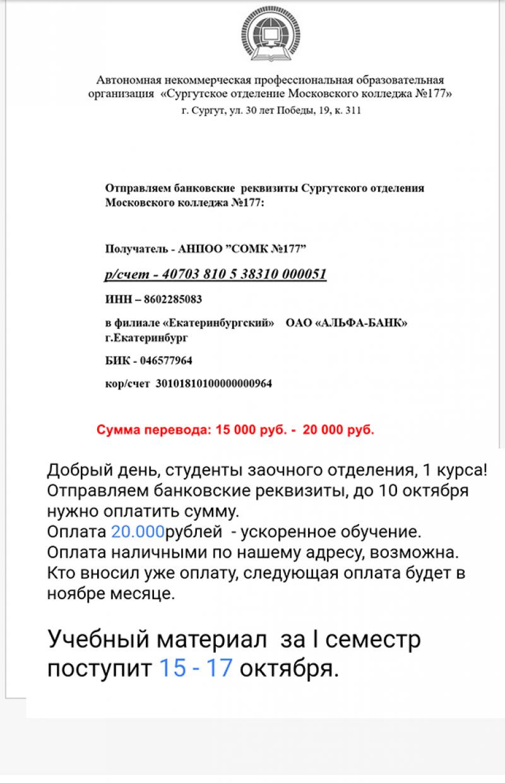 23828600eaec9f281a480fc59314d514.png