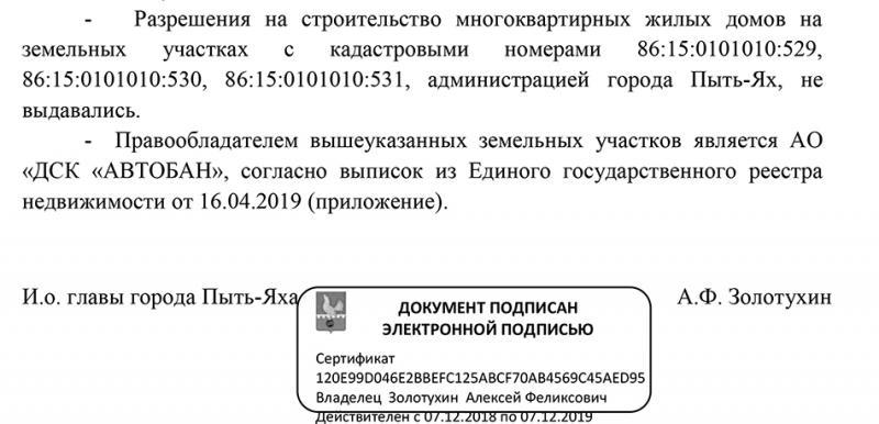 8e6f19ed2ad5df4ba56263df042c83a9.jpg