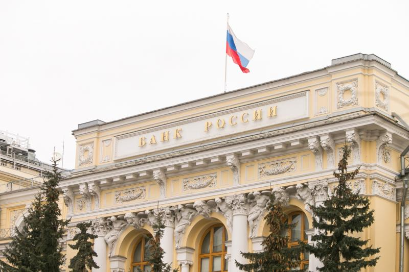 Больше 29 триллионов рублей хранят россияне в банках
