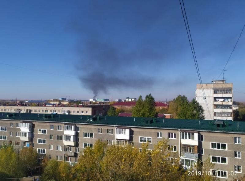 Город окутан дымом