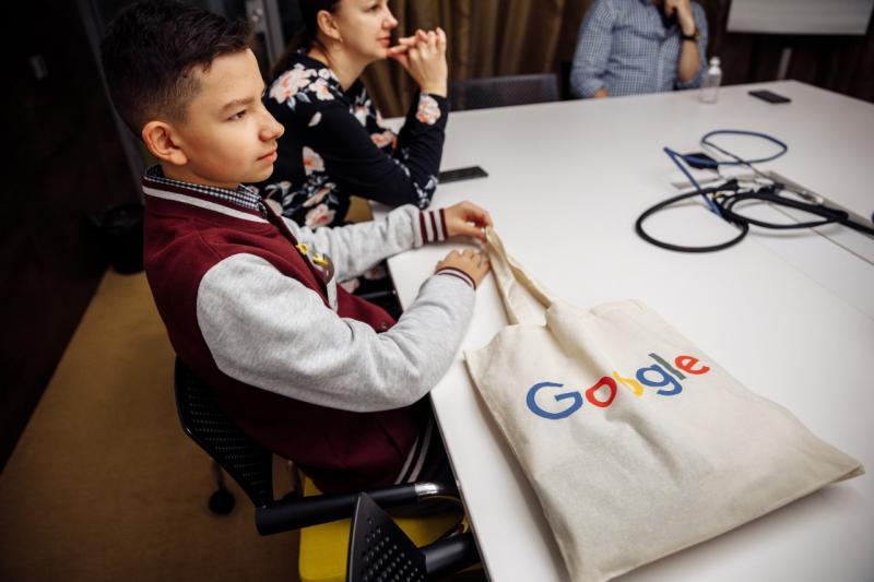 Экскурсия а Google