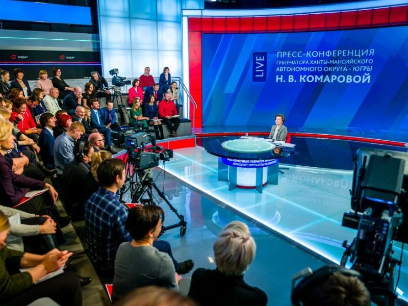 Полсотни журналистов Югры и соседних регионов смогли задать свои вопросы Комаровой