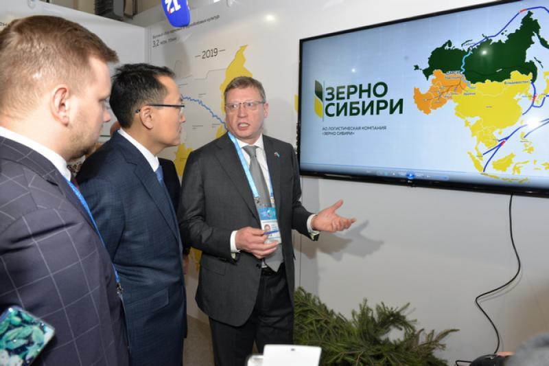 Форум в Омске