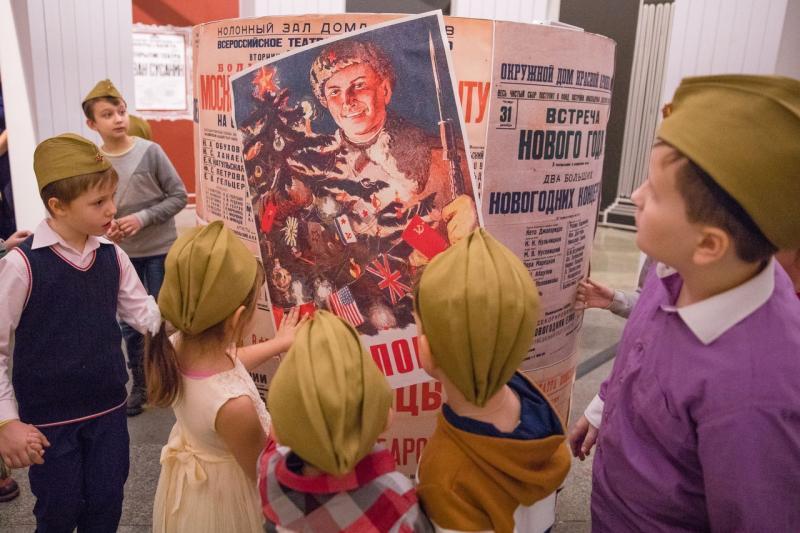 Квест в Музее Победы