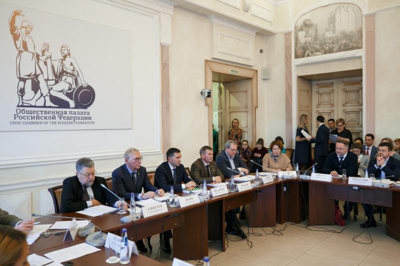 На расширенном заседании Общественного совета при Минприроды РФ подведены итоги нацпроекта «Экология»