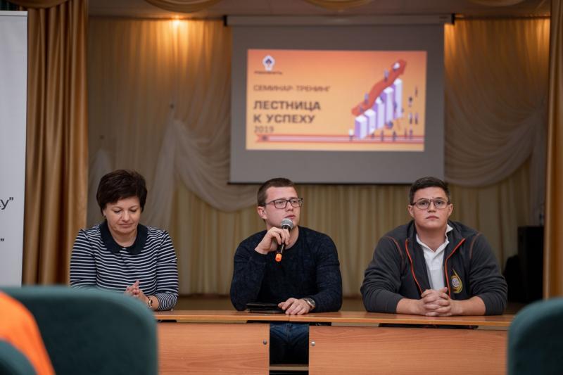 Учеба в «Роснефть-классе» – первая ступень корпоративной программы непрерывного образования «школа-вуз-предприятие»