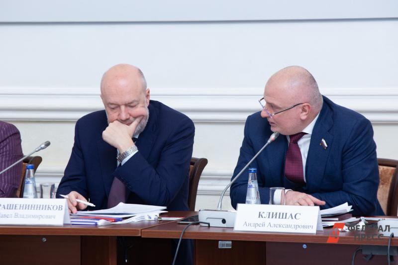 Рабочая группа по подготовке поправок в Конституцию РФ провела встречу в Общественной палате России