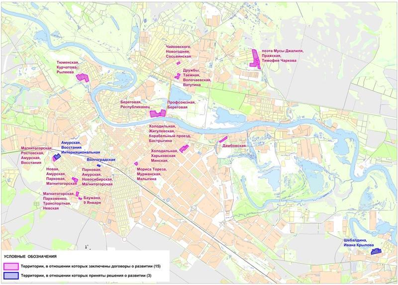 Территории города, где планируется комплексное развитие