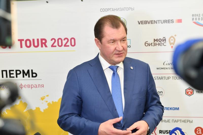 Пермь попала в десятку городов, где Сколково отбирает лучшие стартапы в 2020 году