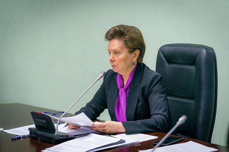 Наталья Комарова призывает не паниковать