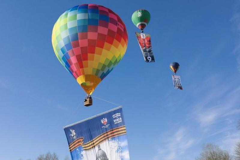 Воздушные шары аэростаты
