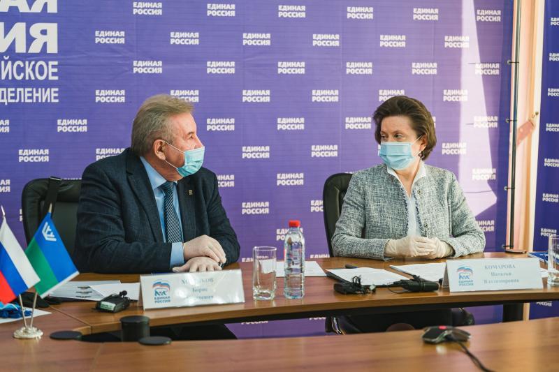 Комарова и Хохряков