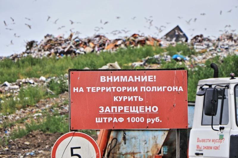 Шуховской полигон