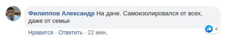 депутат Пермской гордумы заболел коронавирусом