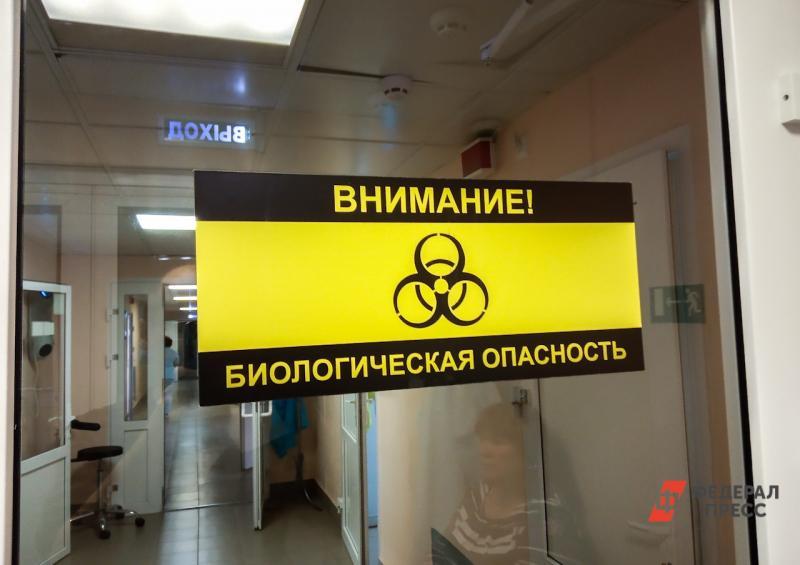 Дотации медикам