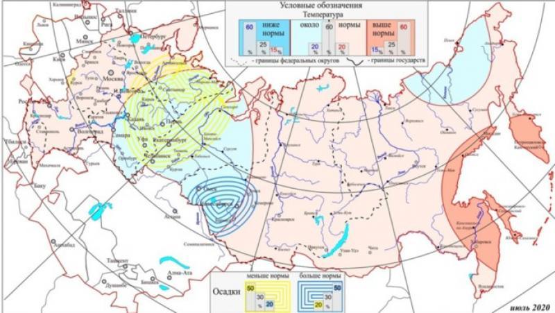 Погода в Алтайском крае