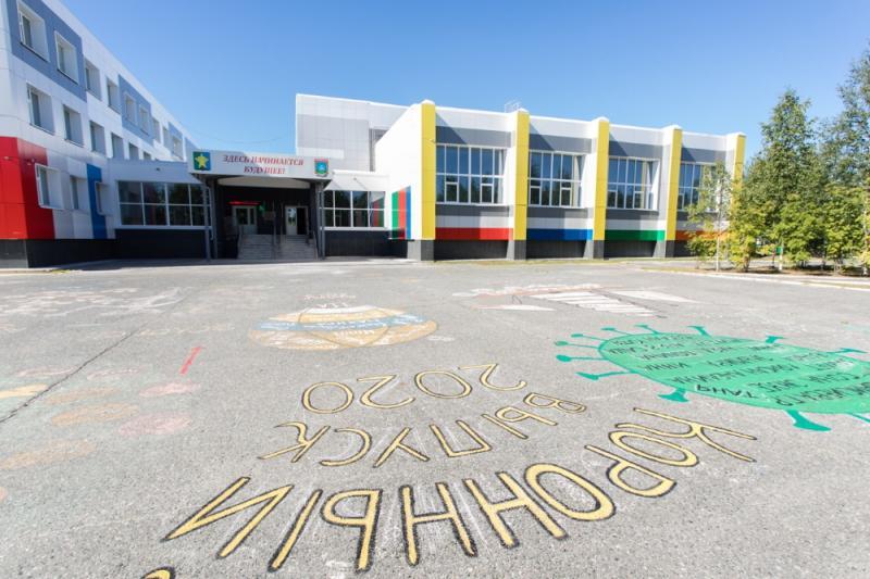 Школы района готовятся возобновить работу с первого сентября