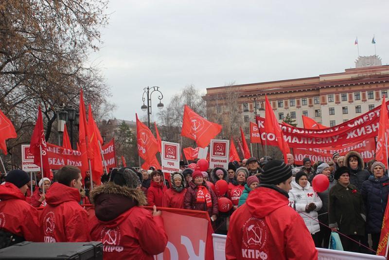 один из митингов партии