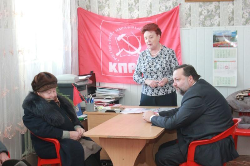 Встреча в одном из районов области