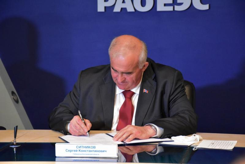 В 2021 году планируется модернизация костромской ГРЭС