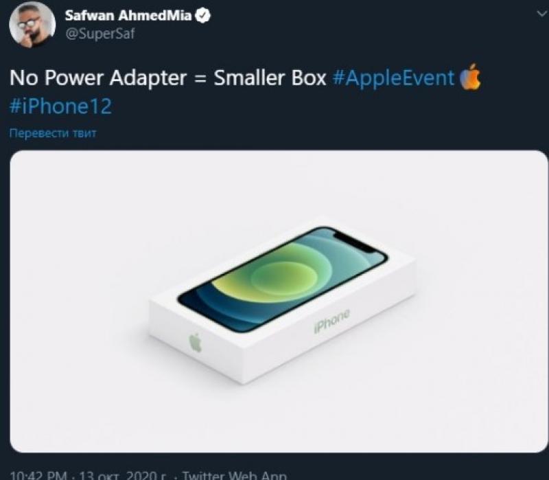 Новый iPhone будет доступен в 5 цветах