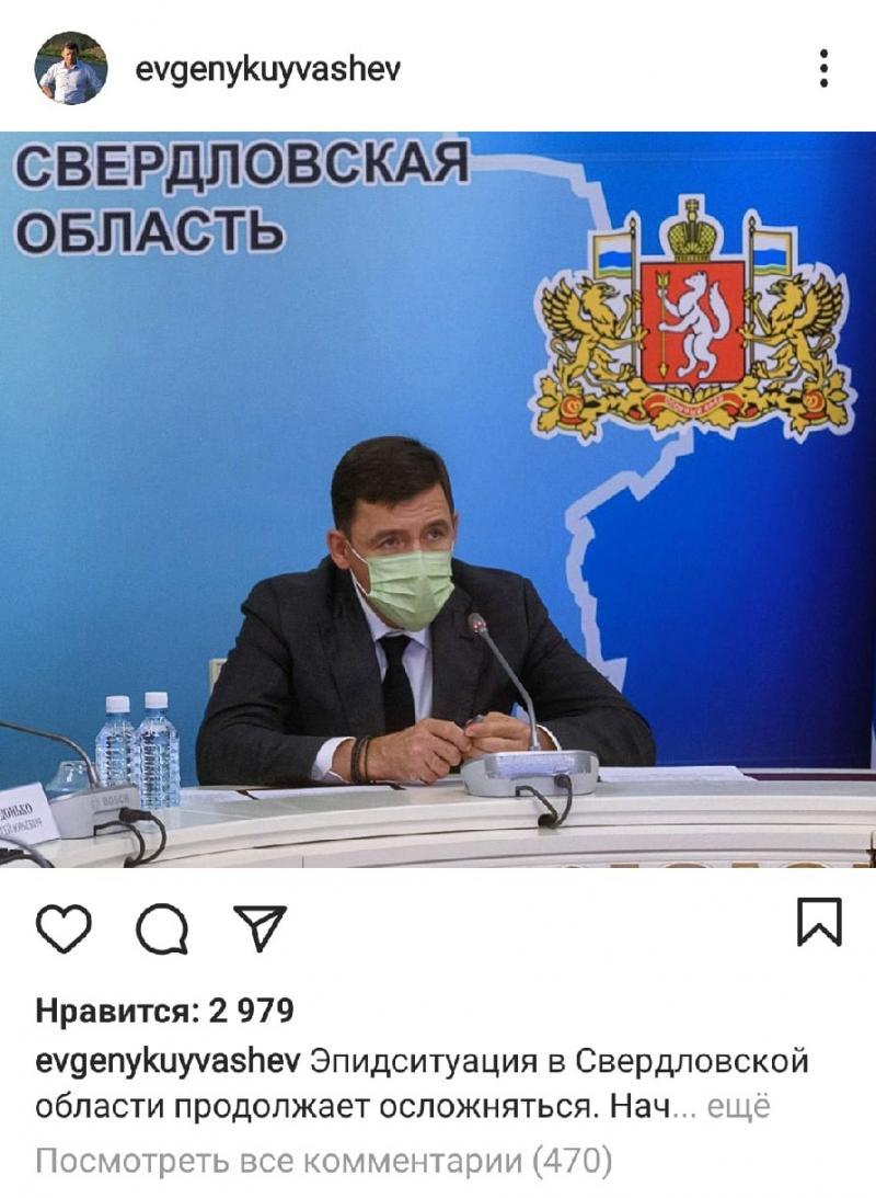 В Свердловской области возобновят рейды по соблюдению масочного режима