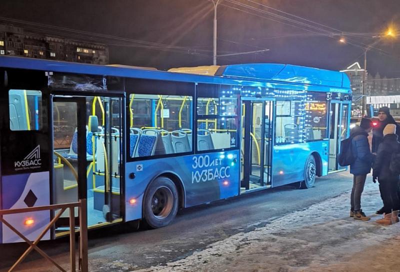 Автобусы в Новокузнецке