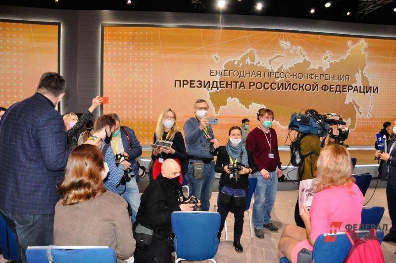 Пресс-конференция продлилась 4,5 часа