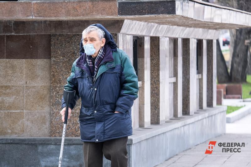 одинокий пожилой