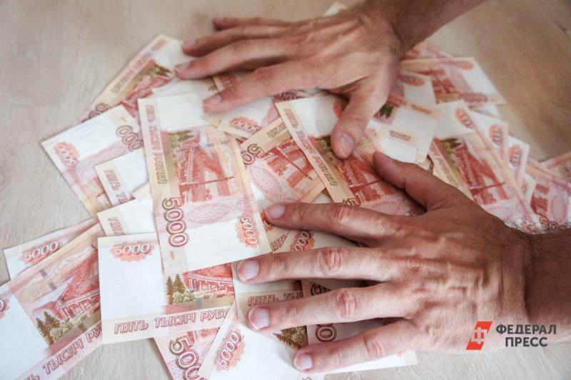 нужно быть готовым, что деньги можно потерять