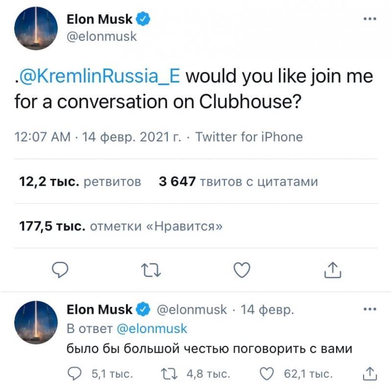 В Кремле заинтересовались приглашением Маска