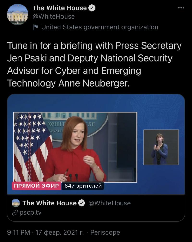 США обвинили хакера «российского происхождения» в кибератаке