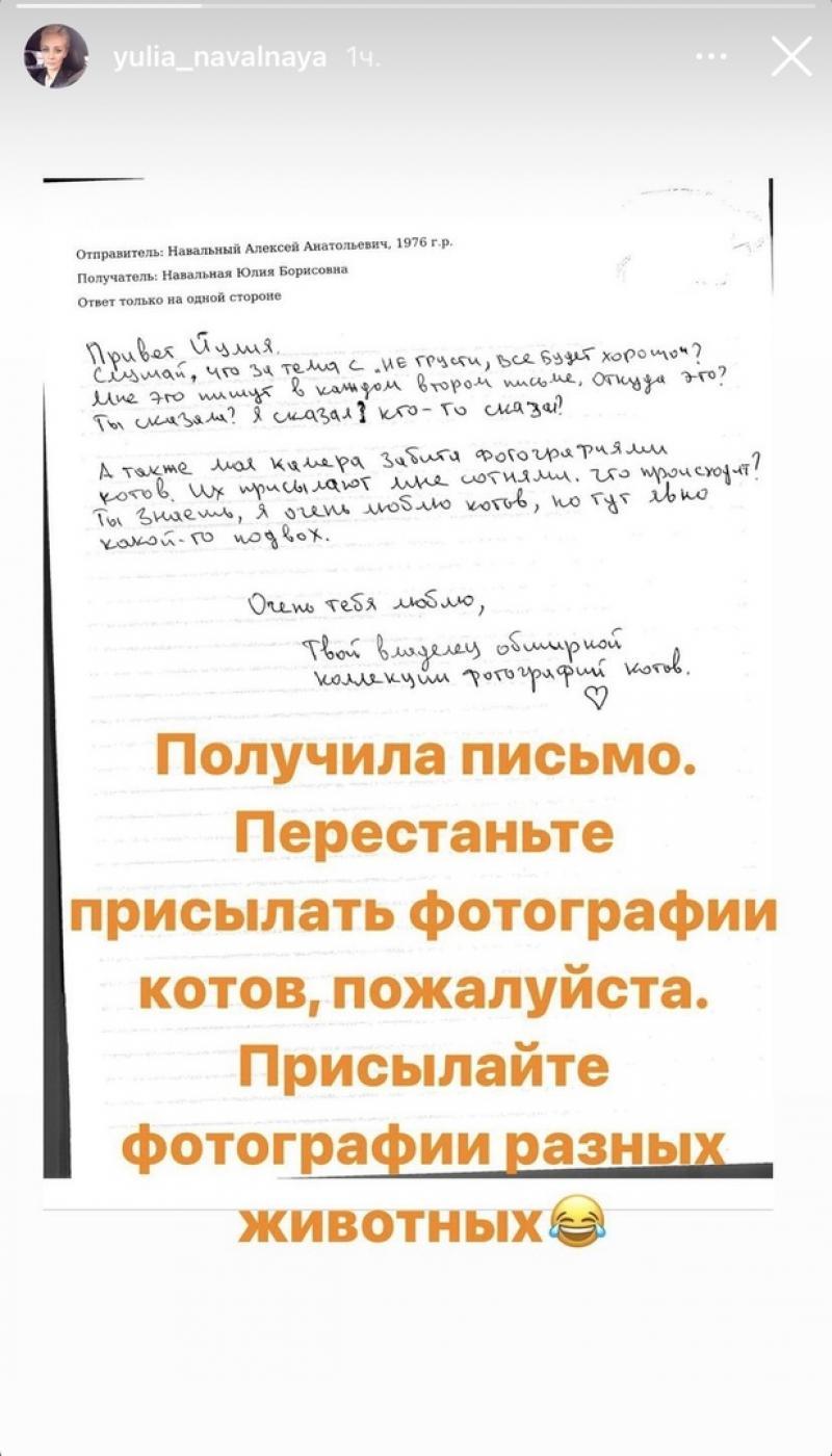 Навальный рассказал, какие письма получает в колонии