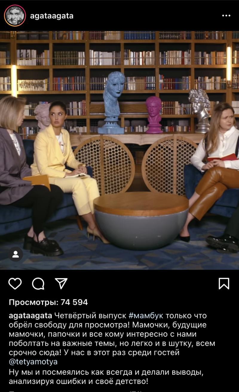 Муцениеце раскритиковала детское телешоу Галкина
