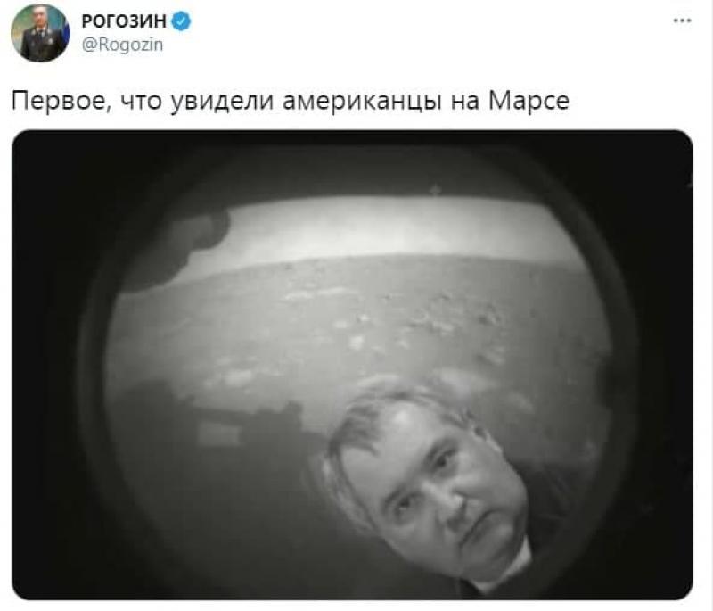 Дмитрий Рогозин опубликовал мем