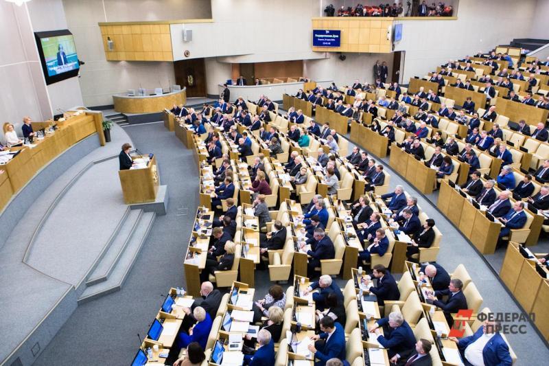 Депутат ДФО отчитались о доходах