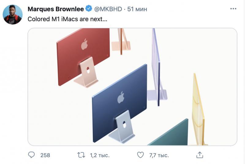 Радужные iMac