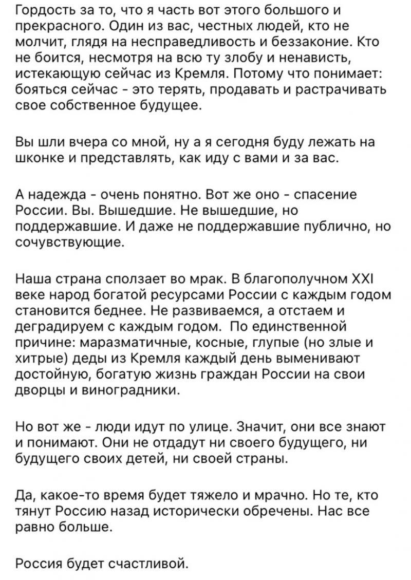 Навальный-2