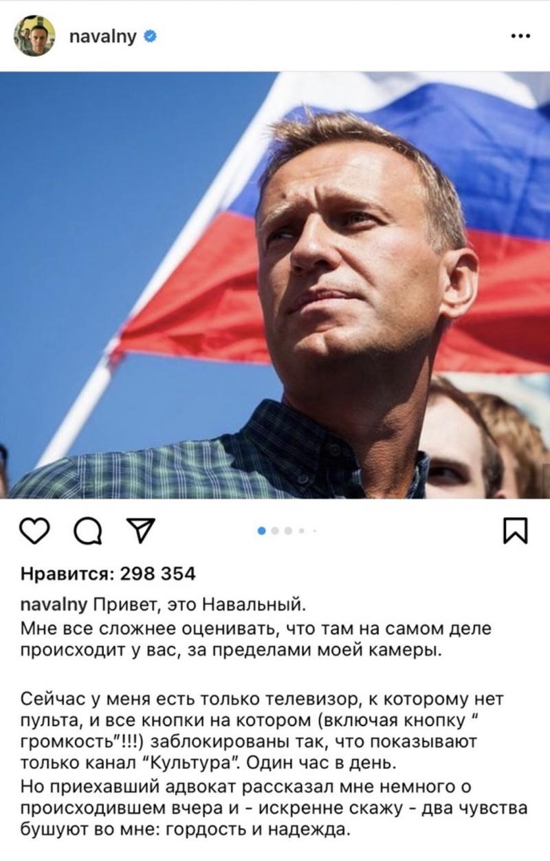 Навальный-1