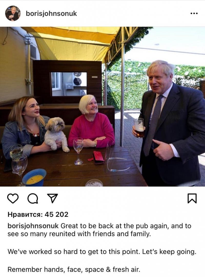 Борис Джонсон выпил свою первую пинту пива